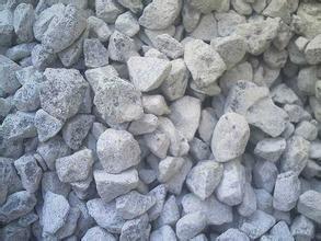 江苏蛇纹石